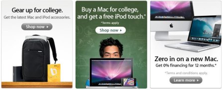 Apple Marketing Strategy 2009